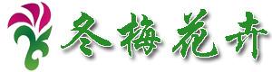 徐州12博登录网址安卓版下载12博网站下载租赁